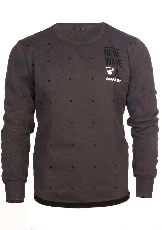Ανδρικό Φούτερ Quality D.Grey αρχική ανδρικά ρούχα φούτερ