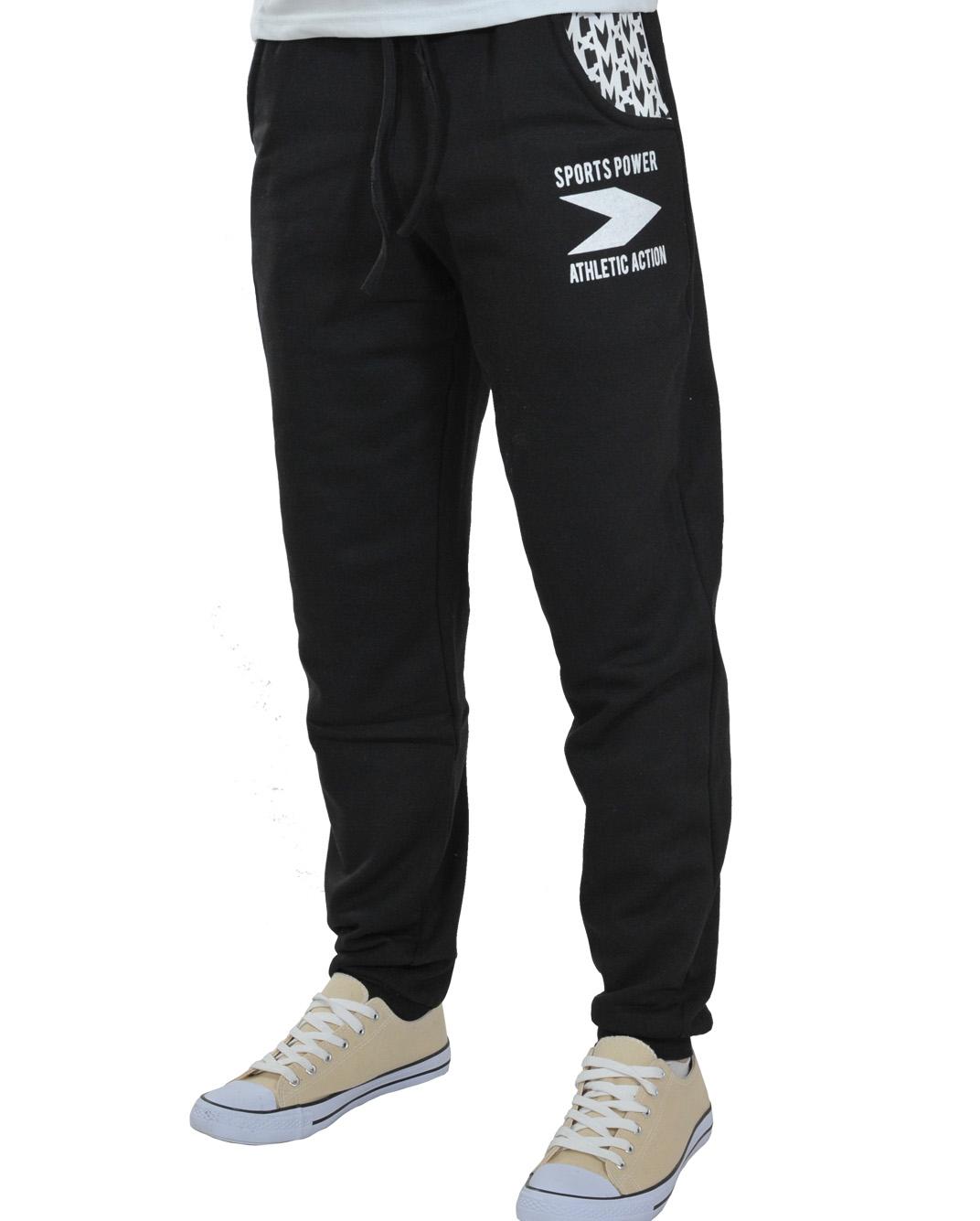 Ανδρική Φόρμα Becasual Sports Power-Μαύρο αρχική ανδρικά ρούχα φόρμες