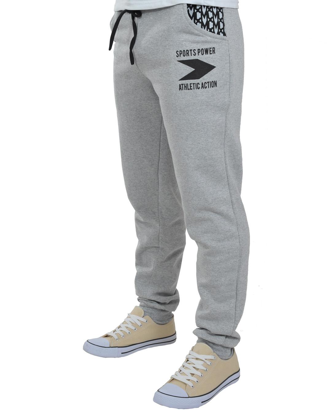 Ανδρική Φόρμα Becasual Sports Power-Γκρι αρχική ανδρικά ρούχα φόρμες