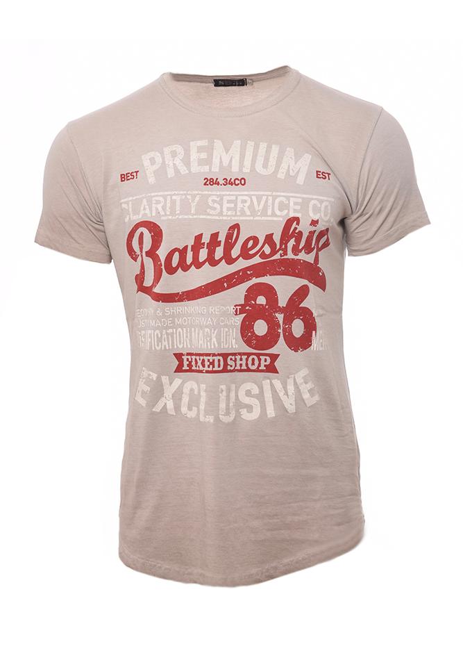 Ανδρικό T-shirt Exclusive Beize αρχική ανδρικά ρούχα επιλογή ανά προϊόν t shirts