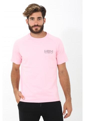 Ανδρικό Φούτερ Road Pink