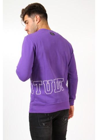 Ανδρικό Φούτερ Cool Purple