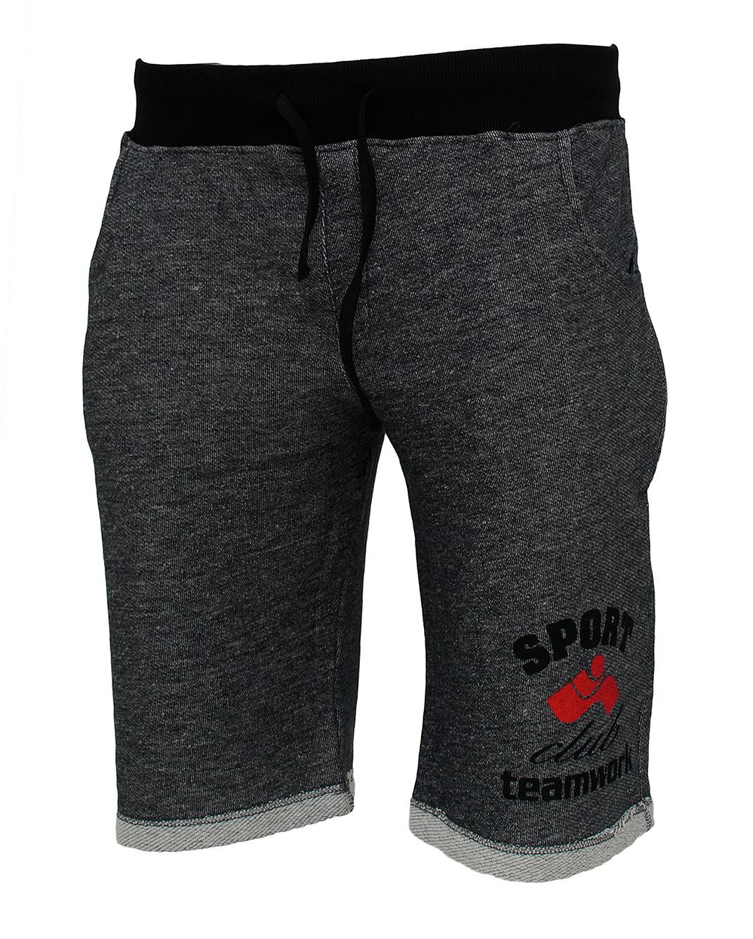 Ανδρική Βερμούδα Teamwork-Γκρι Σκούρο αρχική ανδρικά ρούχα βερμούδες