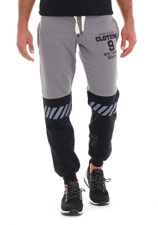 Ανδρική Φόρμα Clothing Grey αρχική άντρας παντελόνια φόρμες