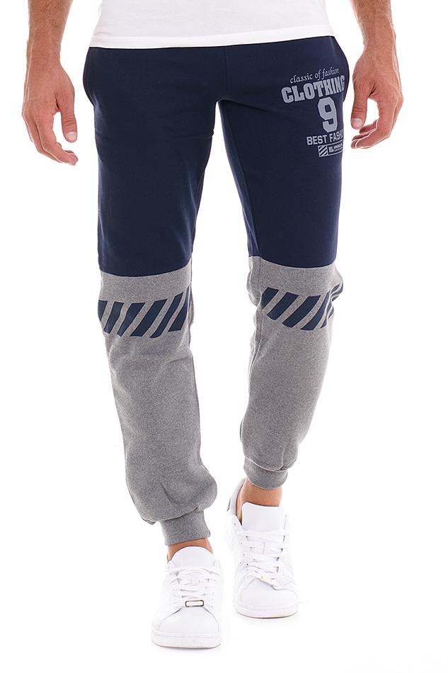 Ανδρική Φόρμα Clothing D.Blue αρχική άντρας παντελόνια φόρμες