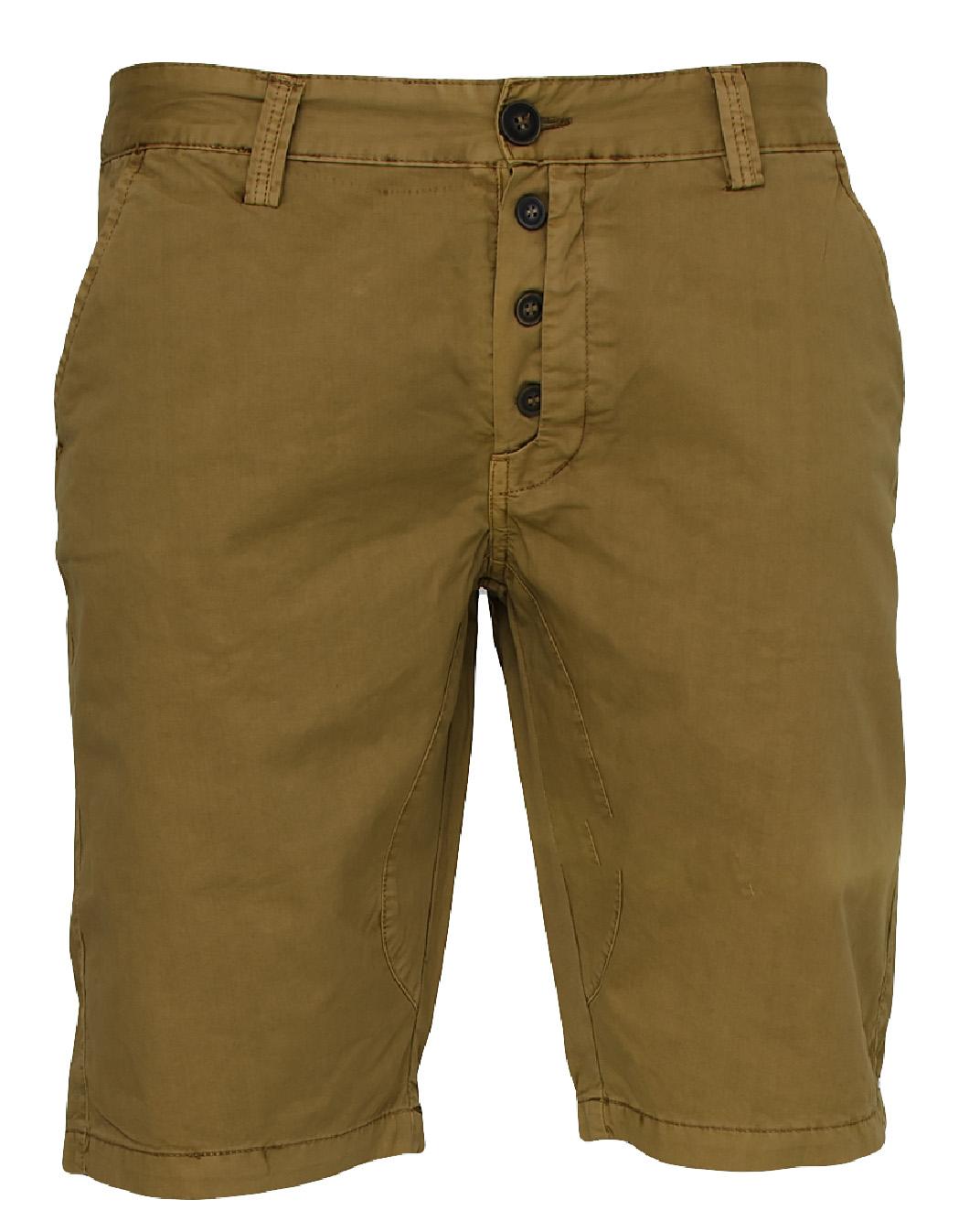 Ανδρική Βερμούδα Buttons Beige αρχική ανδρικά ρούχα βερμούδες