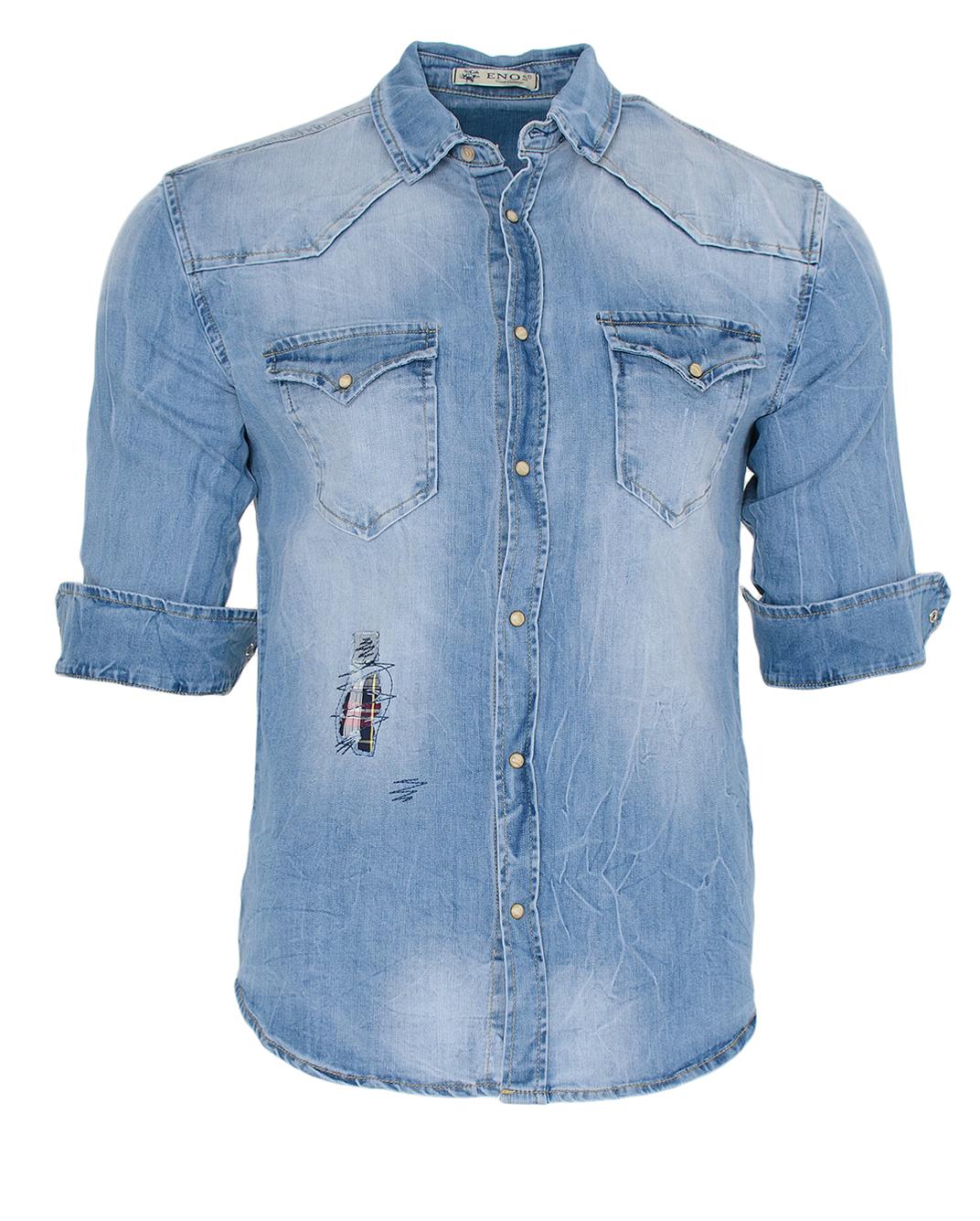 Ανδρικό Jean Πουκάμισο Danger-Μπλε αρχική ανδρικά ρούχα πουκάμισα