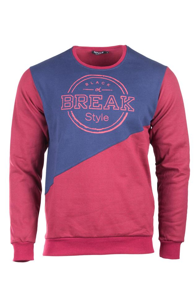 Ανδρικό Φούτερ Break Style αρχική ανδρικά ρούχα φούτερ